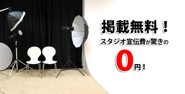 0_yen